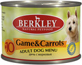 Berkley №10 Game&Carrots for Adult Dog