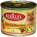 Berkley Forest Berries for Adult Cat, 200гр.