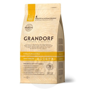 Grandorf 4 Meat & Brown Rice Sterilised